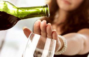 Подшивка от алкоголизма